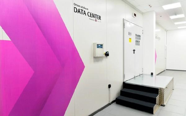 Orion_Data Centar